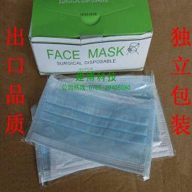 一次性口罩加厚三层无纺布防尘防病菌白蓝色美容医用口罩批发包邮
