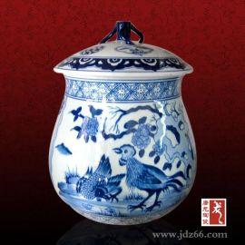 陶瓷罐子哪里有卖 陶瓷   青花瓷密封陶瓷茶叶罐子