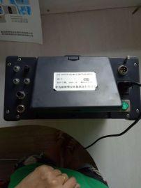 路博烟道测量法60E系列自动烟尘烟气测试仪