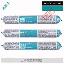 进口道康宁DC991, 50级 防污染石材幕墙专用 中性硅酮石材密封胶