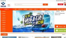 石家庄泰蓝网络科技---网站建设