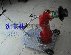 工厂** PS30-50消防水炮 PS40消防水炮