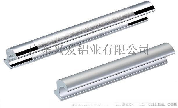 兴发铝材厂家大量直供各牌号实心铝条