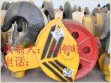 G881 3.2吨半封(全封)吊钩组,双梁吊钩组,天车吊钩组,滑轮组厂家