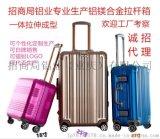 厂家生产批发奔驰宝马奥迪大众汽车礼品铝镁合金拉杆箱登机箱商务礼品箱