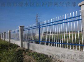 南京定做防盗型热镀锌围栏喷塑护栏锌钢围栏防锈栅栏小区围墙施