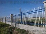南京定做防盜型熱鍍鋅圍欄噴塑護欄鋅鋼圍欄防鏽柵欄小區圍牆施