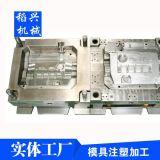 松江汽车发动机下护板模具加工厂