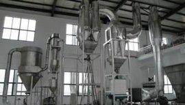 粉料专用气流干燥机销售 阳旭干燥供粉料专用气流干燥机销售