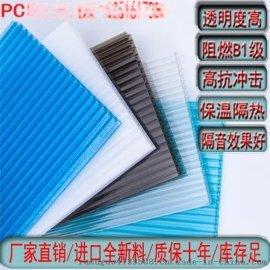 阳城专业生产防滴露温室专用中空阳光板抗老化能力强