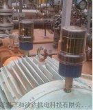 Easylube搅拌机轮带轴承座注油器|自动润滑泵