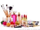 青岛的进口化妆品快速申报流程