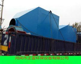 活性炭吸附箱净化效率 活性炭吸附箱代理招商