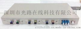光路科技光纤倍增设备