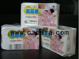 供应成人纸尿裤,多功能护理垫,成人可洗床垫