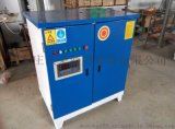 煤改电蒸汽发生器wr
