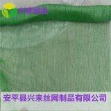 盖土防尘网厂家 绿色盖土防尘网 煤矿防尘网