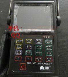 PXUT-300c(电池、充电器)超声波探伤仪