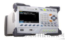 數據採集器/開關系統  RIGOL M300/M301/M302