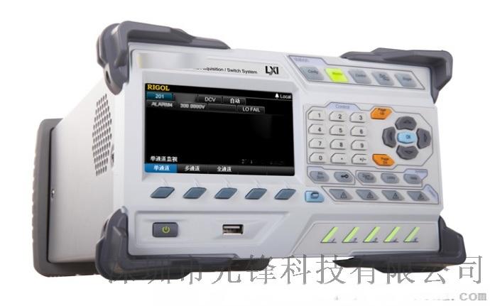 資料採集器/開關系統  RIGOL M300/M301/M302