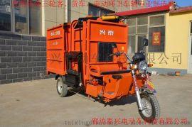 可挂240升垃圾桶自卸式电动保洁车、环卫车、三轮垃圾车专业快速