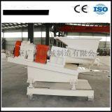南京广塑GS-100 黑色母 炭黑母粒专用双锥强制喂料机