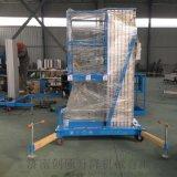 湖南小型升降機 電動液壓升降機 升降機廠家