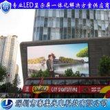 深圳泰美戶外高清商場門頭P6表貼全綵led顯示屏