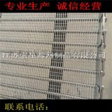 专业生产 线圈式网带 链轴锯齿网带 做工精细 结构紧凑
