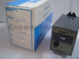 现货供应:`YUHCHANG`电容 MPP CAPACITOR 20UF