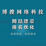 射阳网站营销推广选择博搜网络信誉保证