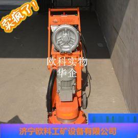 多功能地坪打磨机 环氧地坪打磨机价格