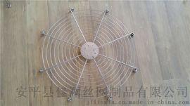 青岛风机防护网 青岛机械金属防护网罩厂家