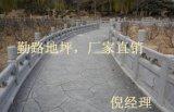 台州;勤路壓花地坪 混凝土壓花 模壓地坪