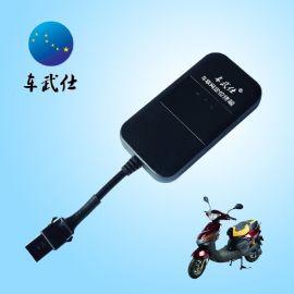 車武仕 ks199C  電信版C網 電動車摩托車gps定位器 專用