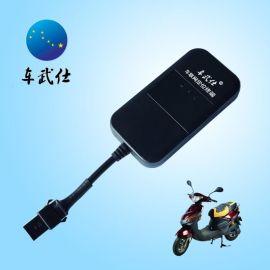 车武仕 ks199C  电信版C网 电动车摩托车gps定位器 专用