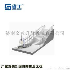无障碍电动平台 ,液压升降台, 电动升降机