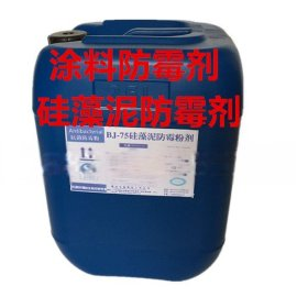 硅藻泥涂料防霉剂BJ-75涂料防霉剂