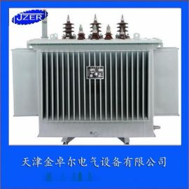 天津津网铜芯变压器S11-125KVA货到付款