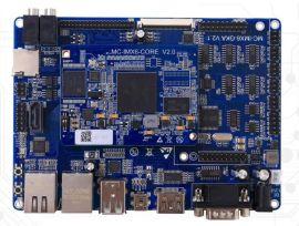 IMX6S开发板 双网口开发板多串口LCD液晶屏嵌入式学习板实验板 可定制工控板