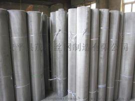 GF123W金属丝网、国标金属丝网、规格、种类