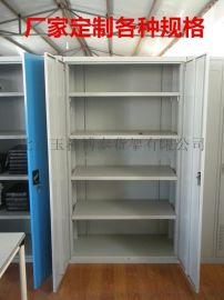 工厂直销重型工具柜工具柜双开门抽屉储物柜重型工具储物柜工具柜