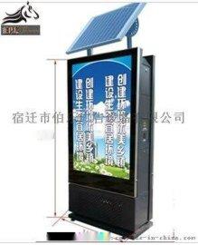 伯樂廣告供應山東濟寧廣告垃圾箱、太陽能垃圾箱、太陽能廣告垃圾箱