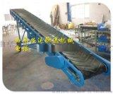 圓管大架移動皮帶輸送機 爬坡皮帶輸送機 移動方便 高低可調