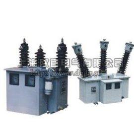 JLS-35高压计量箱 组合互感器