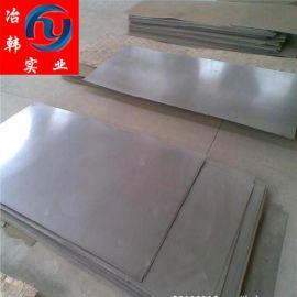 GH128力学性能标准-GH128