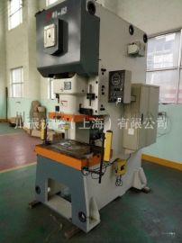 上海CANZ牌JH21-63T高性能气动冲床,厂家**,保质量、价格实惠
