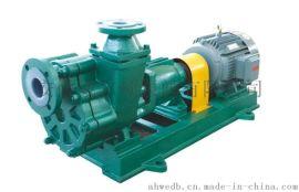 皖威尔顿FZB型**塑料合金自吸泵