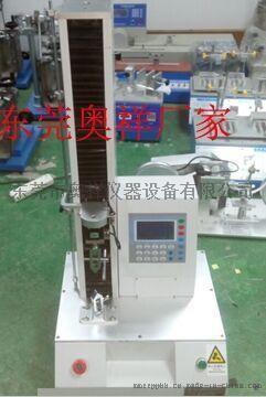 中国拉力机/出口拉力机/多功能拉力机 值得信赖的拉力机厂家 找奥祥厂家