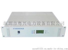 广州2KVA高频电力逆变器-广州2KVA高频正弦波逆变器厂家